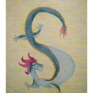 Fritzy the Dragon 11″x 14″